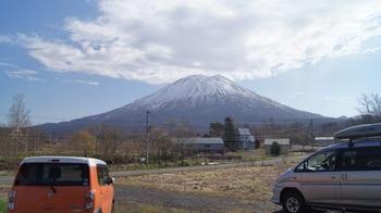 0424山.jpg
