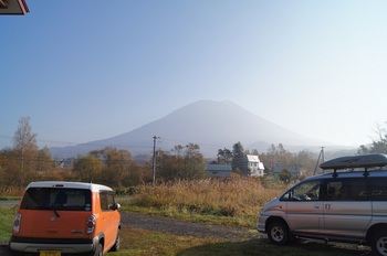 1017山.jpg