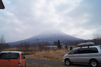 1123山.jpg
