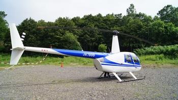 ヘリ1.jpg