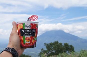 尻別岳9.jpg
