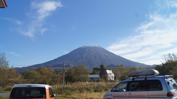 1015山.jpg