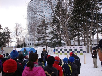スキー大会.jpg