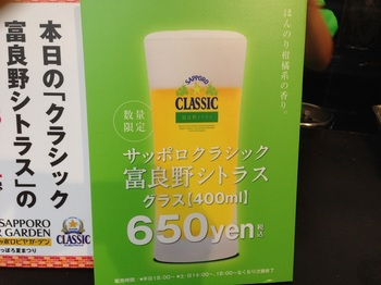 ビール10.jpg