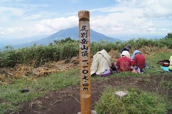 尻別岳8.jpg